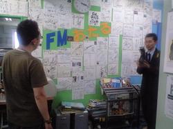 FMmuraoka2.JPG