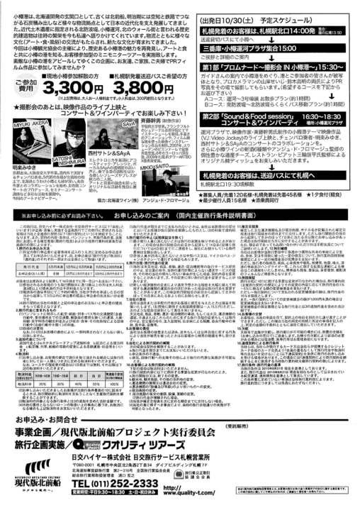 kyokai-2.jpg