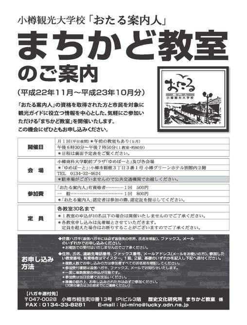 machikado_10-1.jpg