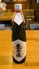 sugiyama-5.JPG