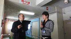 kamazawa-1.JPG