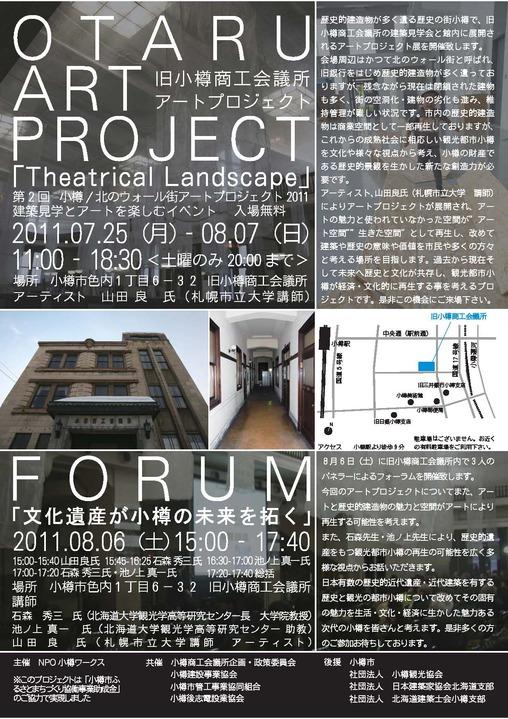 cci-art2011-1.jpg