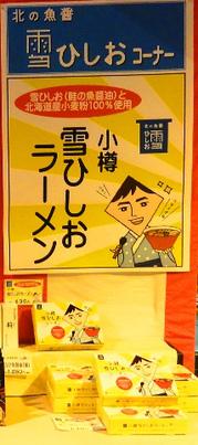 kawaura-07.JPG